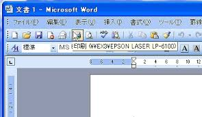「Word2003 ボタン」の画像検索結果