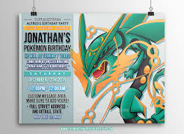 pokemon invite kids party invite party invitation pokemon invitations printable birthday invitation birthday invite invitation videogame invitation