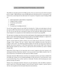 business school essays goals mba career goals essay sample mba prep school