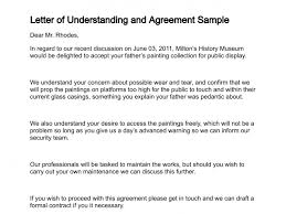 letter of understanding business agreement sample letter