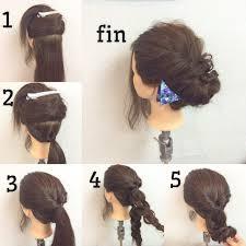 二次会の髪型は自分で最新自分で出来る華やかヘアアレンジhair