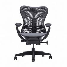 coolest office chair. Large Size Of Office Furniture:office Chairs Herman Miller Best Desk Chair Coolest