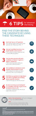 behavioral interviewing tips infographic insurance infographic of 6 tips of behavioral interviewing