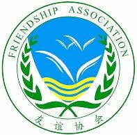 Image result for 砂拉越中区友谊协会