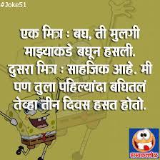 Jokes Humor Funnyjokes Hasyakallol Laugh Comedy Vinod
