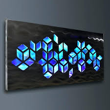 wall art light impulse large abstract geometric design metal wall art with led infused color changing lighting remote control light up wall art argos on abstract geometric metal wall art with wall art light impulse large abstract geometric design metal wall
