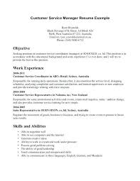 Resume Objectives Resume Objective Samples Customer Service Retail Resume Objective 46