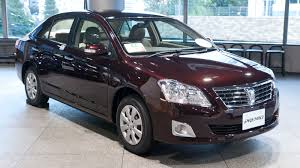 Toyota Premio cars for sale in Myanmar, Found 101 | CarsDB