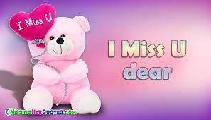 cute miss u dp for whatsapp 14