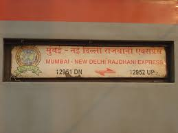 New Worli Chart Mumbai Rajdhani Express Wikipedia