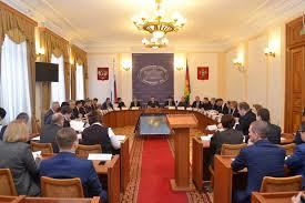 Контрольно счетная палата Краснодарского края Приветствие