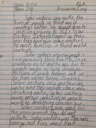 school inquiry based learning grades grade solar grade 5 solar cooker persuasive essays culminating experience