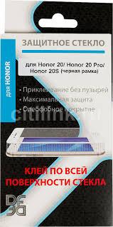 Купить <b>Защитное стекло для</b> экрана DF hwColor-105 для Huawei ...