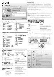 jvc kd-r200 wiring harness diagram great jvc kd r200 wiring diagram images simple wiring diagram