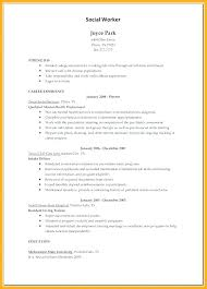 Child Care Resume Similar Resumes Skills And Abilities For A Simple