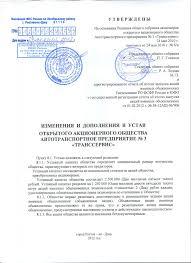 Годовой отчет на автотранспортном Предприятии загрузить Годовой отчет на автотранспортном предприятии файлом