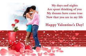 Love is a special kind of drugs. Https Www Facebook Com Pages Boyfriend Girlfriend 1598041417095432 Ref Bo Happy Valentine Day Quotes Happy Valentines Day Pictures Valentines Day Love Quotes