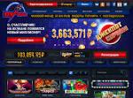 Игра на высшем уровне в казино Вулкан Удачи