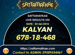 Kalyan Live Result Kalyan West Constituency Result Shiv