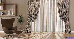 Curtain Design Ideas curtain design ideas screenshot