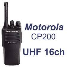 motorola cp200. picture motorola cp200 t