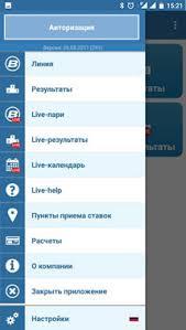 бетсити чемпионат россии