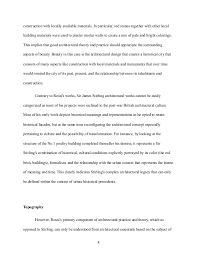 architecture essay example  6