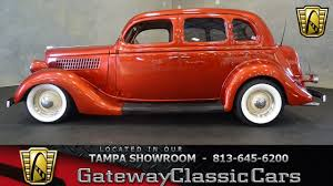 890 TPA 1935 Ford Sedan 4 door 350 CID V8 350 Automatic ...