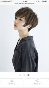 上田竜星 At 低浮上 On Twitter 髪色はアッシュ系だと明る過ぎない感じに