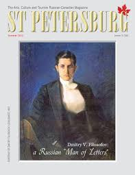ST PETERSBURG Issue 38 by <b>art</b> krylov - issuu