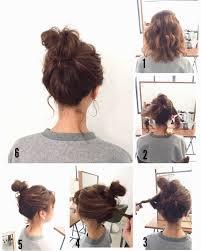 初心者でも簡単かわいい髪型 おだんごヘア攻略法 Hair
