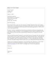 example of block style example business letter cover letter cover letter example of block style example business letterbusiness letter cover letter