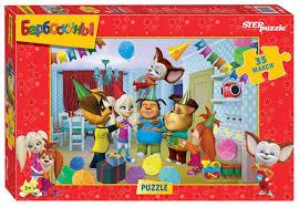 <b>Пазл Step Puzzle</b> 35 MAXI <b>Барбоскины</b> - отзывы покупателей на ...