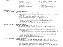 Sample Of A Construction Worker Resume Construction Job Resume ...