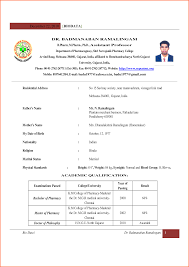 Format Of Resume For Fresher Teacher Free Resume Example And
