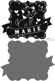 切り絵で作るかわいいマリーのメッセージカードの作り方ディズニー