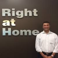 "60+ ""Anthony Gagliano"" profiles 