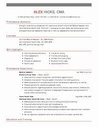 Resume Samples Medical Assistant Lovely Resume Medical Field