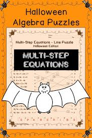multi step equations puzzle for middle or high school math