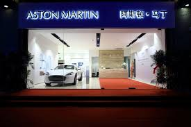 new car launches november 2014Aston Martin launches worldclass showroom in Shanghai Puxi