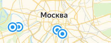 <b>Раннее развитие</b>: купить в интернет-магазине на Яндекс ...