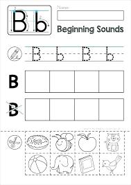 Recognize The Sound Of Letter M Worksheet Printable Worksheets For ...