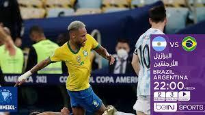 موعد وكيفية مشاهدة مباراة البرازيل والأرجنتين تصفيات كأس العالم بث مباشر  على beIN SPORTS