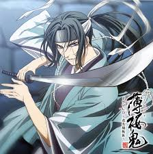 male long hair anime samurai sablyan