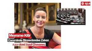 Meryame Kitir: Commissie Binnenlandse Zaken over dood Jozef Chovanec -  YouTube