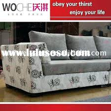 Printed Fabric Sofas Print Sofa Sets Manufacturers Animal    A69