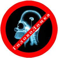 Учёные шутят Как успешно написать и защитить диссертацию Не дай мозгам усохнуть