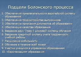 Котируется ли украинский диплом за границей inwork help По статистике чаще всего легализировать свой диплом хотят украинцы планирующие обучаться за границей также этой услугой часто пользуются специалисты в