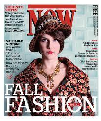 NOW Magazine 30.07 by NOW Magazine issuu