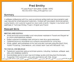 Sample Of Qualifications In Resumes List Of Good Skills To Put On A Resume Fresh Examples Professional
